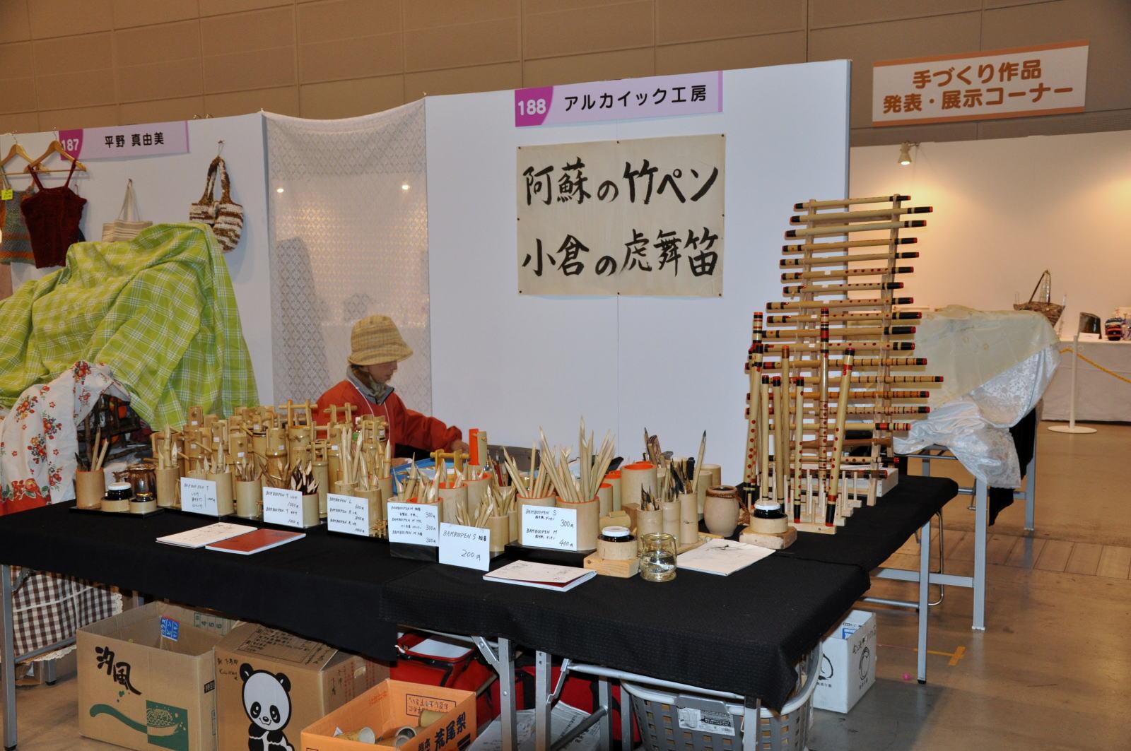 Bamboo2